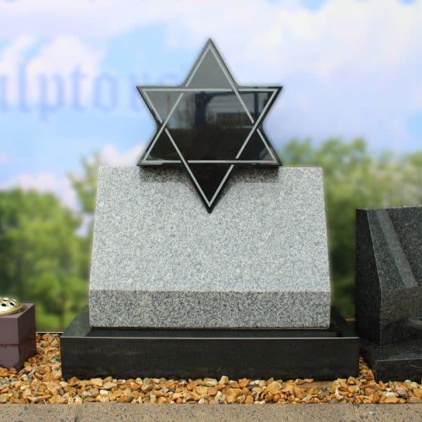 Grey 'Star of David' headstone by CJ Ball memorials